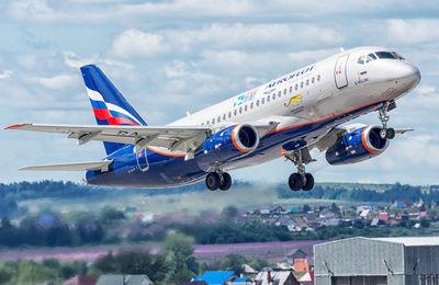 Субсидированные билеты на самолет для пенсионеров