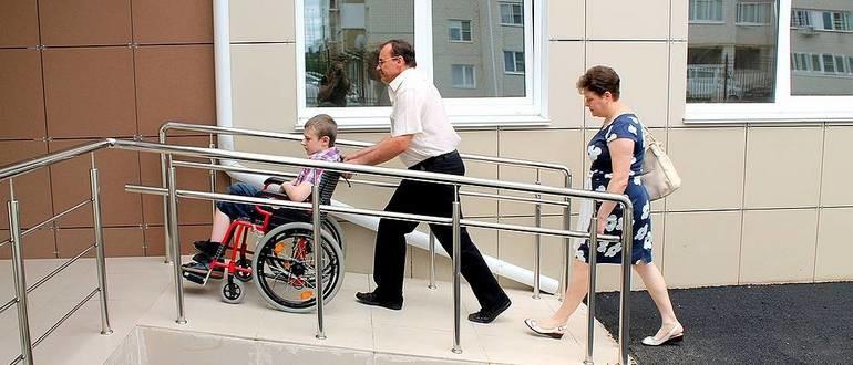 Права ребенка-инвалида в школе дистанционное обучение и другие важные моменты